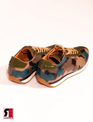 Latex Sneaker